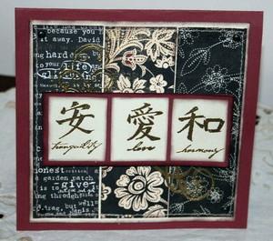 Kanji_card